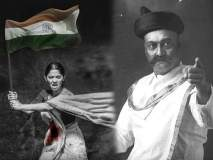 सावित्री, राजगुरू, टिळक, विवेकानंद... मराठी कलाकारांचं 26 स्वातंत्र्यसैनिकांना वंदन