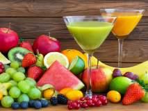 पावसाळ्यामध्ये काय ठरतं फायदेशीर?; फळं की, फळांचे ज्यूस?