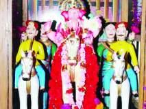 Ganpati Festival-चौसोपीच्या गणेशोत्सवाला ३५८ वर्षांची परंपरा, खोदाईतून सापडली मूर्ती