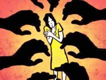 धक्कादायक : निगडीतगुंगीचे औषध फवारून महिलेवर सामुहिक बलात्कार