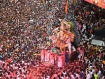Lalbaugcha Raja 2019: लालबागच्या राजाला निरोप देण्यासाठी लोटला भक्तांचा जनसागर