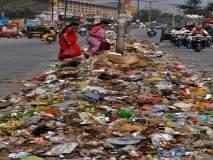 कचराकोंडीमुळे पर्यटन राजधानीची झालेली दशा...