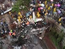 घाटकोपर विमान दुर्घटना : कथा 'त्या' बलिदानाची...