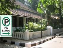 पणजीत चार चाकी वाहनांसाठी पाच प्रमुख मार्गावर पे पार्किंग, अधिसूचना जारी