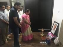 लोकसभेच्या सभापती सुमित्रा महाजन यांनी पर्रीकर कुटुंबियांची घेतली भेट