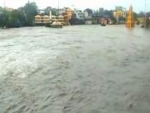 गोदावरी नदी पात्रात पूरसदृश परिस्थिती