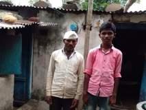 बिकट आर्थिक स्थितीमुळे शेतमजुराच्या मुलाचा 'एमबीबीएस' प्रवेश 'अनिश्चित'