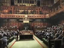 संसदेत बसलेल्या गोरिल्लांच्या पेंटिंगला मिळाली रेकॉर्ड ब्रेक किंमत, जाणून घ्या खासियत!