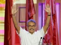 गोटाबाया राजपक्षे श्रीलंकेचे नवे राष्ट्रपती, मोदींनी दिल्या शुभेच्छा!