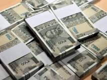 चौदाव्या वित्त आयोगाकडून नागपूर जिल्ह्याला ३७ कोटी