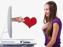बोंबला... व्याकरण चांगलं असेल तरच प्रेमाच्या परीक्षेत होता येईल पास!