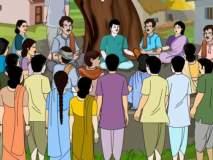 ग्रामसेवकांचे आंदोलन : आॅगस्ट महिन्यात एकही ग्रामसभा नाही