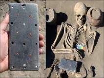 २१०० वर्ष जुन्या सांगाड्याजवळ मिळाली स्मार्टफोनसारखी दिसणारी वस्तू, वैज्ञानिकही अवाक्...
