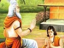 Guru Purnima: गुरू आणि सद्गुरूमध्ये फरक काय?