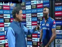 IPL 2019 : हार्दिक पांड्याशी शेकहँड का नाही?; हर्षा भोगलेनं सांगितलं खरं कारण