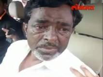 व्हिडिओ: बागडेंनी फसवलं म्हणत मंगेशचे वडील ढसाढसा रडले !