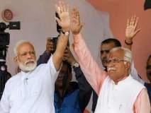 haryana election 2019 : ना विरोधक, ना आव्हान; हरयाणात भाजपाला मोकळं मैदान?