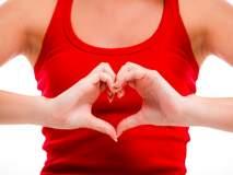 हृदय निरोगी ठेवायचं असेल तर करा 'हे' काम!