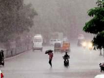 परतीचा पाऊस राज्याला झोडपणार