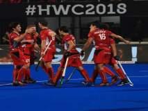 Hockey World Cup 2018: जर्मनीला नमवत बेल्जियम उपांत्य फेरीत