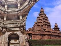 भारतातील 'या' ऐतिहासिक वास्तूंना युनेस्कोनं दिलं जागतिक वारसा यादीत स्थान