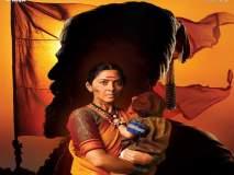 हिरकणीने दिली हिंदी चित्रपटांना टक्कर, महाराष्ट्रभर हाऊसफुल