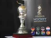 2023च्या वर्ल्ड कप आयोजनासाठी भारताची दावेदारी, जूनमध्ये होणार निर्णय