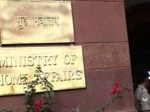 कायदा आणि सुव्यवस्था राखा; केंद्रीय गृह मंत्रालयाचे प. बंगाल सरकारला आदेश