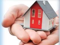 परवडणाऱ्या घरांसाठी कोल्हापुरात २५० कोटींची गुंतवणूक