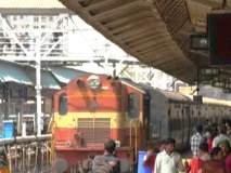 सोलापूर-मुंबई सिद्धेश्वर एक्स्प्रेस चार दिवसांसाठी बंद