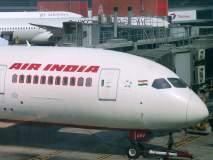 एअर इंडियाच्या विमानाला बॉम्बने उडविण्याची धमकी; लढाऊ विमानांच्या देखरेखीत इंग्लंडला उतरविले