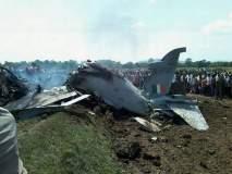 चिंताजनक! 2015 पासून हवाई दलाची 33 विमानं अपघातग्रस्त