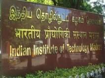 हॉस्टेलमध्ये सापडले वापरण्यात आलेले कंडोम, IIT विद्यार्थ्याला पाच हजार रुपयांचा दंड