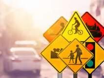 सावधान...! वाहतुकीचे नियम मोडण्याऱ्यांचे 'स्वातंत्र्य' संपले; आधी दहापट विचार करा...