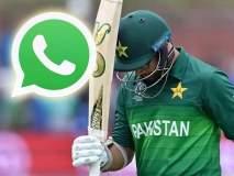 पाकिस्तानचा सलामीवीर अडकला #MeToo प्रकरणात; तरुणीचे गंभीर आरोप