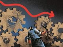 ...म्हणून भारतीय अर्थव्यवस्थेला जागतिक मंदीचा सर्वाधिक फटका