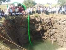पाण्यात बुडून बाप-लेकाचा मृत्यू;करमाळा तालुक्यातील मलवडी गावातील घटना