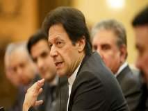 पाकिस्तानची गयावया; काश्मीर प्रश्नी बैठक घेण्यासाठी संयुक्त राष्ट्रापुढे जोडले हात!
