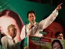 Pakistan Election 2018: पीटीआय सर्वात मोठा पक्ष; इम्रान खान पंतप्रधान होणार?