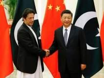 संयुक्त राष्ट्रानं काश्मीर मुद्द्याची दखल घ्यावी, पाकच्या कांगाव्यानंतर चीनची मागणी