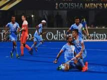 Hockey World Cup 2018:भारताचे आव्हान संपुष्टात, नेदरलँड्स उपांत्य फेरीत