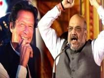 लज्जास्पद...! एअर स्ट्राईकवरील विरोधकांचे वक्तव्य पाकिस्तानच्या चेहऱ्यावर हसू फुलवणारे - अमित शहा