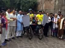 बालसंरक्षण व विश्वशांतीसाठी सायकलवरून भारत दौरा