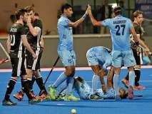 हॉकी वर्ल्ड लीगमध्ये भारतानं मिळवलं कांस्यपदक, जर्मनीचा 2-1नं केला पराभव
