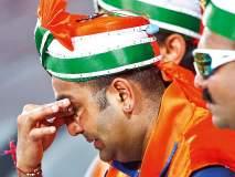 क्रिकेटवेडय़ा देशांतले चाहते फक्त पराभवाने चिडलेत, की त्यात खेळापलिकडेही आणखी काही आहे?