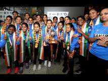 आशिया चषक विजेत्या महिला हॉकी संघाचे जल्लोषात स्वागत