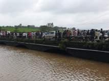 इंद्रायणी नदीत कार पडून झालेल्या अपघातात एकाचा मृत्यू, अद्याप एक जण बेपत्ता