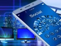 हाय स्पीड इंटरनेट असेलल्या देशांच्या यादीत भारताचा समावेश, 'हा' देश आहे नंबर 1