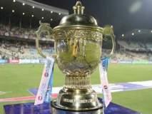 IPL 2020 : आयपीएलच्या पुढील मोसमात संघ संख्या वाढणार; पाहा कोणाची लॉटरी लागणार