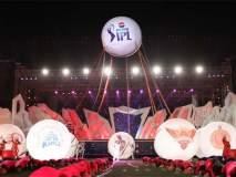 IPL 2020साठीच्या लिलावाचा मुहूर्त ठरला; फ्रँचायझींसाठी मोठी खूशखबर